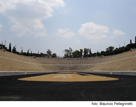 Estadio Atenas