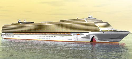 Princess Kaguya Cruise Ship