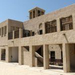 Casa de Sheikh Saeed Al Maktoum – Dubai