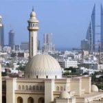 Turismo en Bahréin